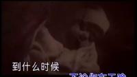 阎维文-母亲MTV