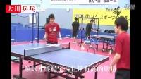 【大川教学】第3期 松平健太 乒乓球反手弧圈球技术 令马琳寒颤的技术
