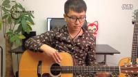 【玄武吉他教室】吉他音阶教学二 练音阶的先行准备