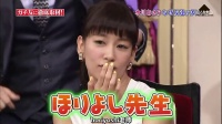 【闲聊007】20140203 水川麻美 菊地亜美 中村爱美