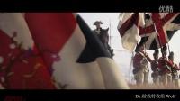 【游戏特攻组】刺客信条CG剪辑