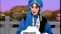 京剧名段欣赏【锁麟囊】一霎时  张火丁_标清