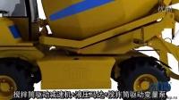 FIORI DB 460静液压驱动4轮转向多功能越野水泥搅拌车