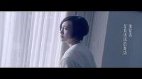小时代顾萧同人MV【哪里都是你】百合向慎入_标清