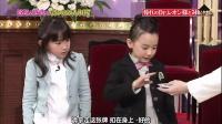 【闲聊007】20140217 芦田爱菜 铃木梨央 龟井京子