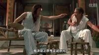 武状元苏乞儿(周星驰-电影全集)HD超清粤语版_高清_clip