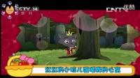《小苹果》动画版之喜羊羊与灰太狼版 喜灰影音工作室 出品