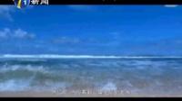 天津新闻频道:拍客日记 为爱航行游世界 新拍客 140721
