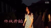 2014周大福求婚大作战教堂演奏求婚篇 烟台站