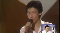 张学友1983未出道宝贵视频