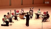 Achilleas Sourlas,  'Music for Sizhu Ensemble' (2012)