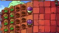 火鸡制作:【植物大战僵尸暑假特别篇】第一集之四大经典隐藏迷你