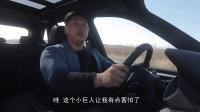 【胖哥试车】-公路运动悍将 试驾宝马新X5
