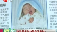 双胞胎!谢楠微博报喜  SMG新娱乐在线 20140723 标清