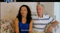 天津新闻频道:拍客日记 为爱航行游世界 新拍客 140719