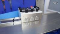 Aluminium pcb separator/PCB separator manufacturer