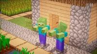 [Minecraft][我的世界]短片:如果村民和僵尸互换了角色