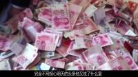 《动漫疯神榜》10 土豪篇 成片