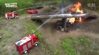 遥控界的可怕火灾...(油罐车起火)