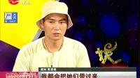 焦恩俊9月将再婚   SMG新娱乐在线 20140724 标清