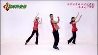 过年好 王广成健身舞系列南漳喜洋洋出品