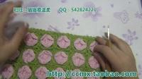 245--夏日吊带纱裙--(2)  猫猫编织教程