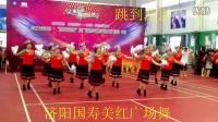 济阳国寿美红广场舞
