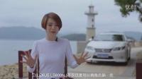 创•享驾驭——LEXUS雷克萨斯全混动车型体验之旅 杭州站
