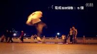 【MomentD小毒制作】曳步舞精彩动作集锦 VOL.17【含教学】