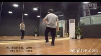 bobylien丨bigbang太阳ringa linga舞蹈分解教学视频