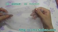 246--夏日吊带纱裙--(3) 猫猫编织教程