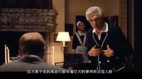 【珠元宝影评】黑手党风云_教父I '10放'评之史上最经典电影的内在文化故事