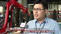 机器人, 中国制造好帮手