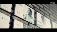 2014杭州同行画室宣传片 奋斗的青春 有你有我 艺路同行