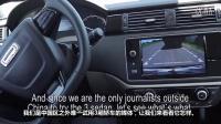 中国车在欧洲获得好评 观致3海外试驾(中文字幕)