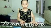 电子琴8级练习曲,幸福的日子