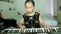 8岁,电子琴8级,波浪的游戏