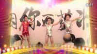 《现代舞》张粤越、许桉琪、薛楚景