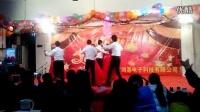 金威士得暨鸿基电子2013-2014年春节年会