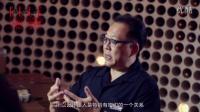 DECO 十年·与设计一起生活 微电影 李景汉·家是安全区