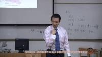 《关节的基本结构和功能》关节的类型
