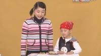 视频《蛋糕切切乐》:米卡成长天地1-2岁宝宝版智力玩具(1)