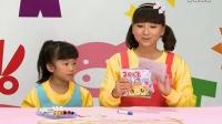 视频《米卡爱心日历》:米卡成长天地4-5岁宝宝版创意探索包(1)