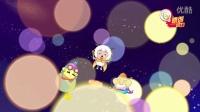 2014喜羊羊动画系列《羊羊小心愿》MV