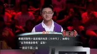 """【珠元宝】作为队长代表清华赢下""""一站到底""""全国冠军"""