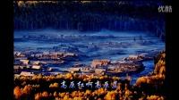 高原蓝 - 乌兰托娅