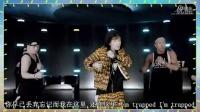 Henry -Trap 中文版MV