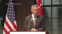新加坡总理李显龙就新美自由贸易协定生效10周年发表演讲