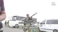 独家视频:马航 MH17 坠毁后发生了什么(二)