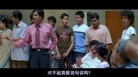 南印度电影《男孩子》 Boys 2003 中文字幕